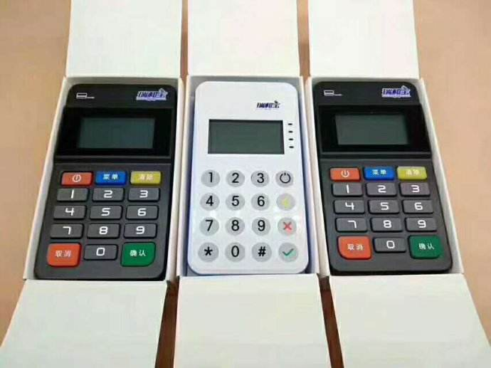 瑞和宝账号同步流程---瑞刷老账户
