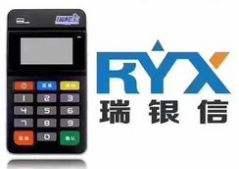 <strong>瑞和宝认证时绑定的信用卡还能刷卡吗</strong>