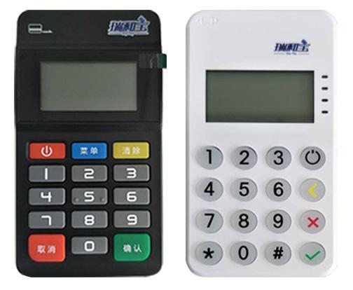 瑞和宝POS机刷卡超限如何解决?