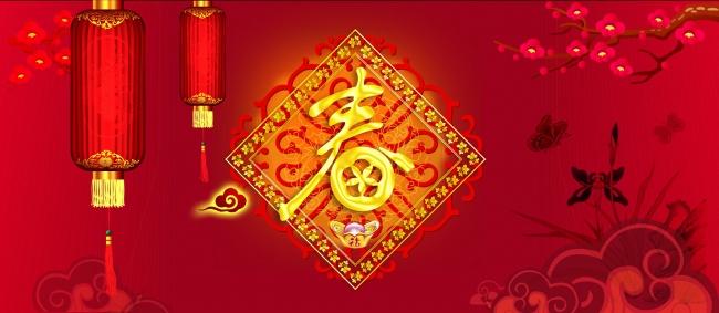 """关于2021年""""春节""""资金清算通知"""