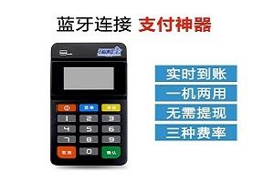 瑞和宝用卡课堂之信用卡降额及防范