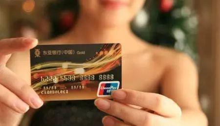 瑞和宝用卡小课堂之信用卡提额方法