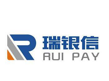 瑞银信:扎根实体经济,用支付带动企业高效运转