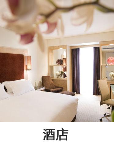 瑞银信大POS适用于各种商家收款--酒店